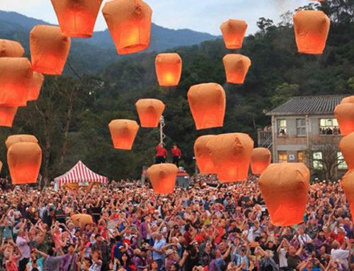 2020 Pingxi Sky Lantern Festival